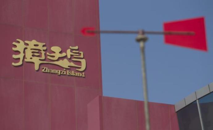 獐子島兩股東部分股份被司法凍結,占總股本9.77%