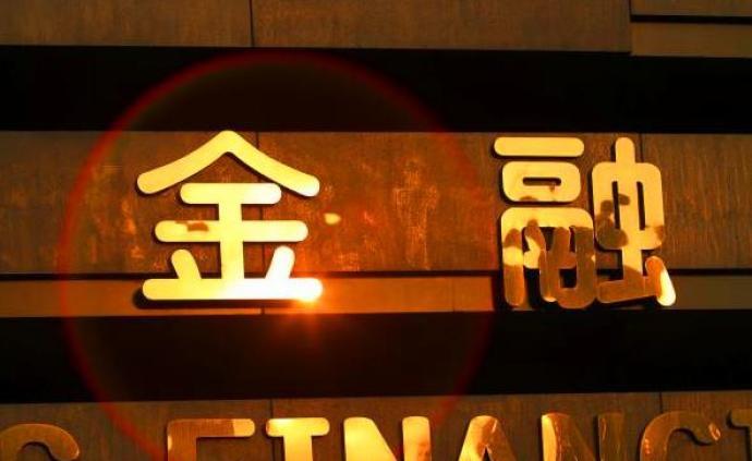 香港下調銀行監管儲備水平一半,釋放2000億港元信貸空間