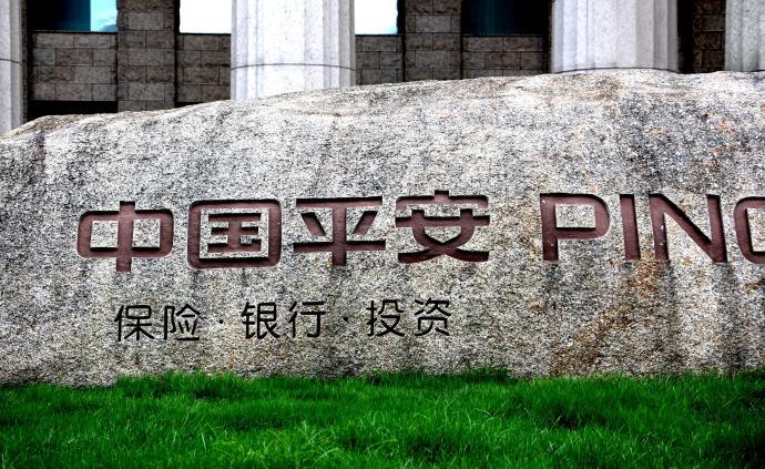 平安消金獲批開業:陸金所控股持股七成,高管多來自平安普惠