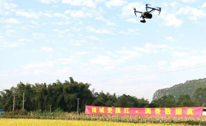 """统准粮食数据有了""""新武器"""":无人机、大数据、智能化"""