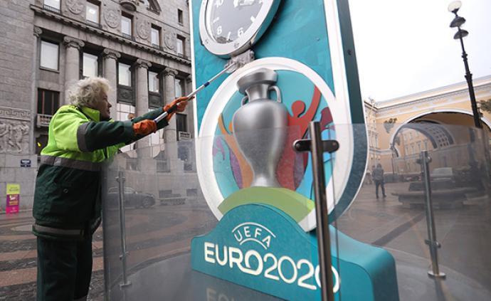 歐洲杯延期,中國球迷損失不菲:球票機票酒店,我如何維權