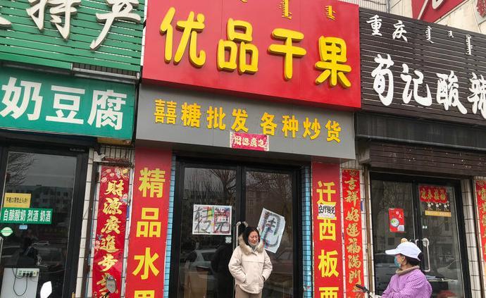 疫情下個體戶生存現狀:不到500米的街25家店鋪關門撤店