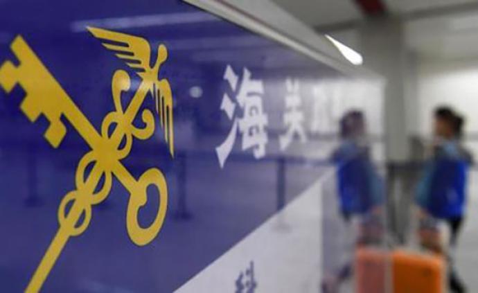 海关总署:4月10日起部分医疗物资实施出口商品检验