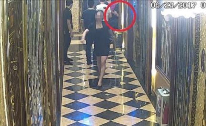 制止醉酒猥亵KTV女服务员的闹事者,男子获刑后上诉维权