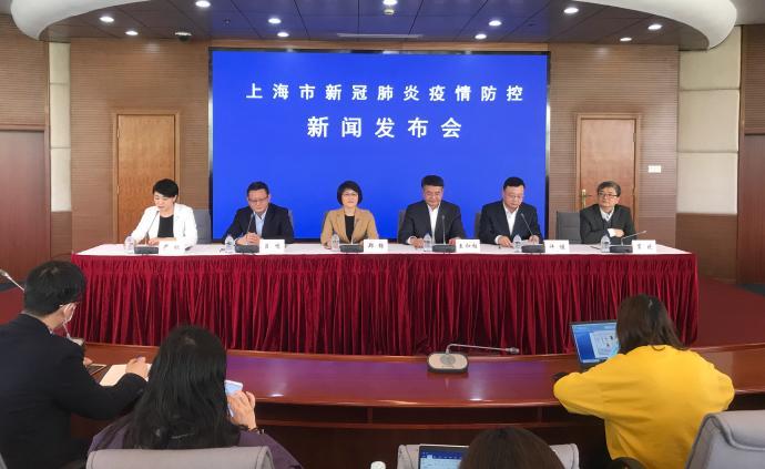 视频直播丨上海市政府通报ballbet贝博官网下载防控工作4月10日发布会