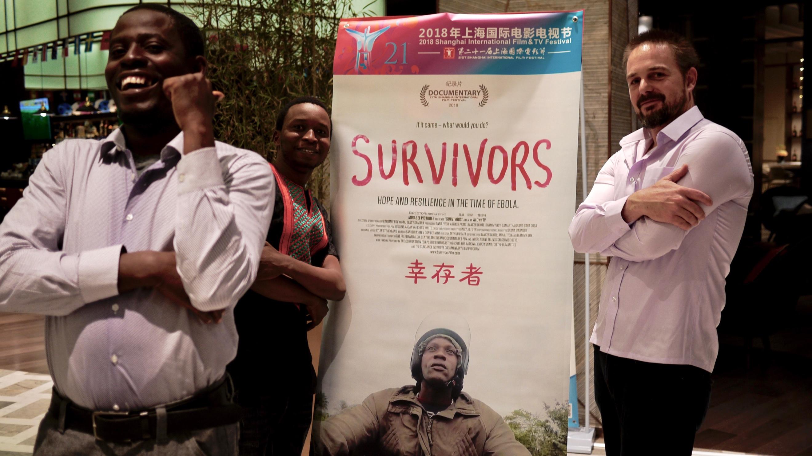 主创团队在上海国际电影节展映期间相符影