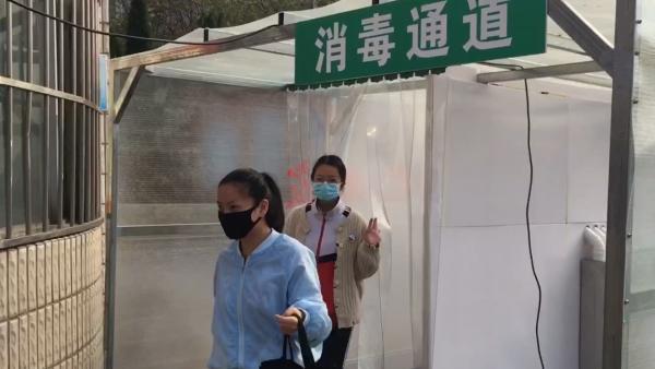 高三开学首日:通过消毒门,男女分开入校