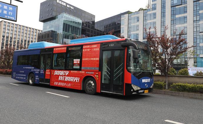 """致敬:杭州三輛公交車印滿援鄂醫護姓名,在""""醫院線路""""開行"""
