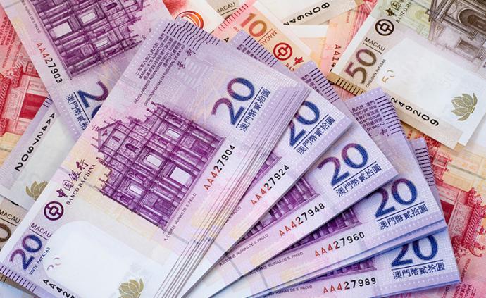 澳门财政局:一季度收入少于1.5万澳门元可申请收入补贴