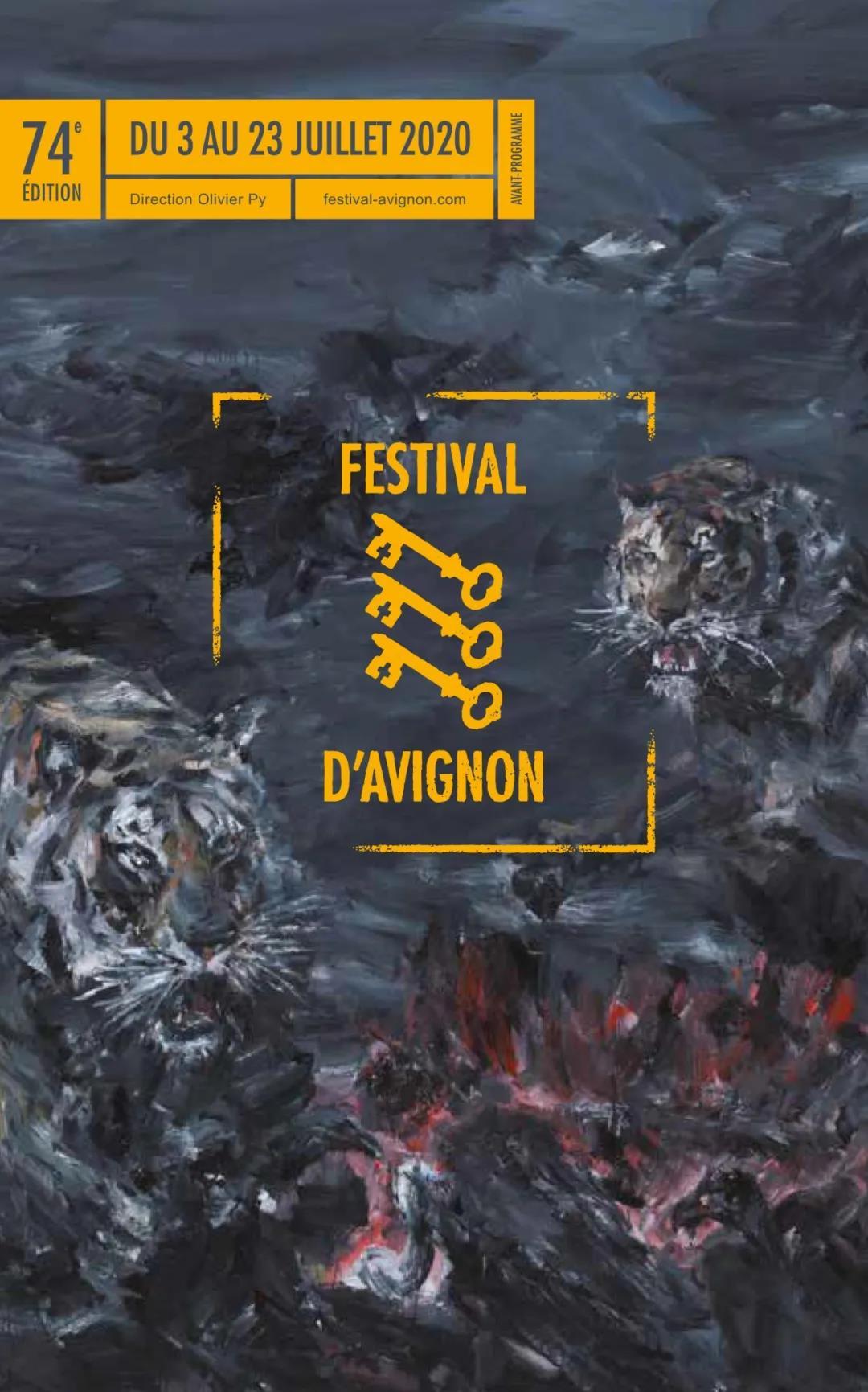2020年阿维尼翁戏剧节海报。