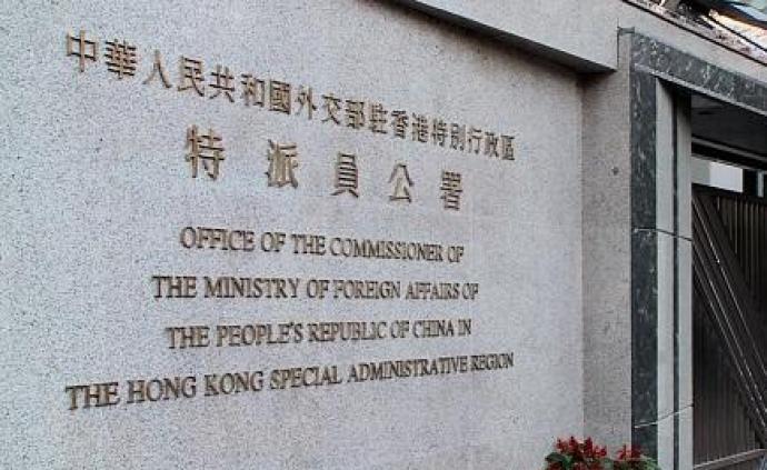 """駐港公署:美政客肆意插手香港事務威脅""""一國兩制""""和基本法"""