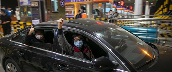 武汉解封|直击4月8日零时离汉离鄂通道开启