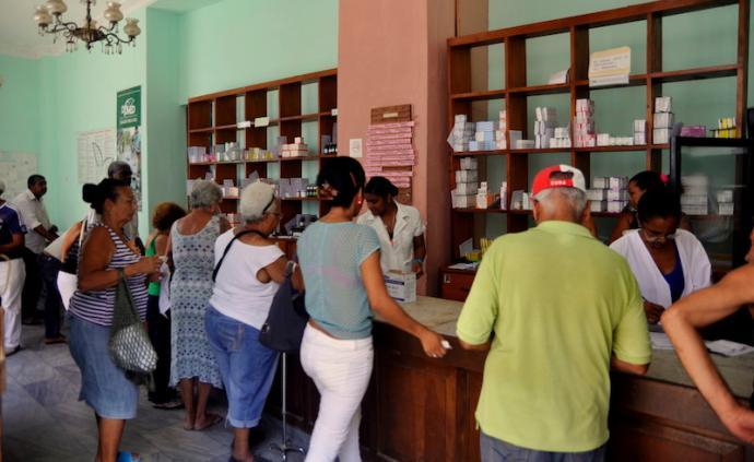 疫论·社会|转型后,古巴革命医疗的断裂与延续
