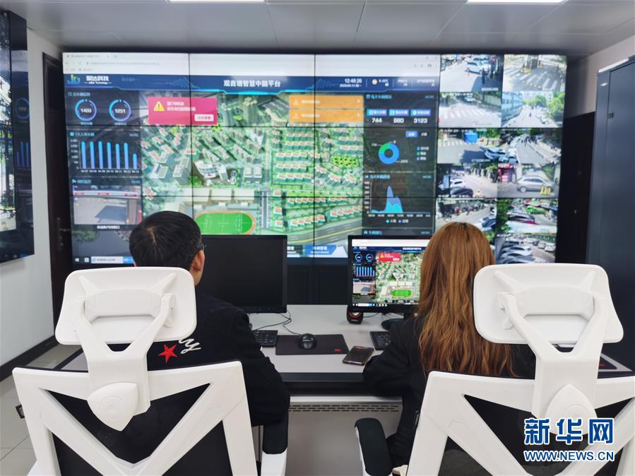 這是杭州市采荷街道觀音塘片區智慧中腦指揮平臺(4月13日攝)。新華社 發