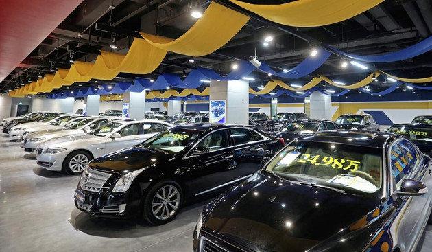 广东省推汽车家电下乡政策。
