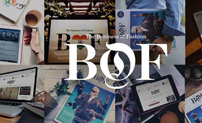 受疫情影響,BoF時裝商業評論高管降薪裁掉中國區