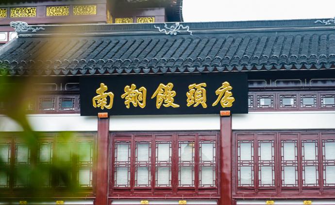 """上海老字号掌门人变身""""斜杠青年"""",转战直播平台做带货主播"""