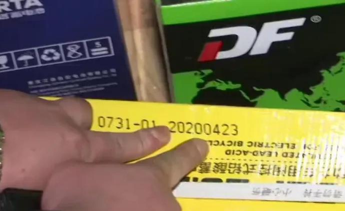 """長沙一男子購買到""""早產""""超威電池,廠家卻說是員工打碼失誤"""