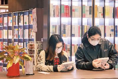 钟书阁北京融科店。人民日报海外版 图