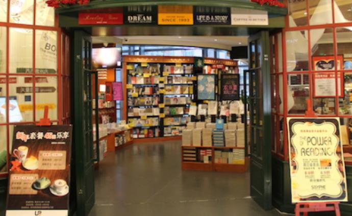 城事會客廳|書店與城市②實體書店的社會功能和城市功能