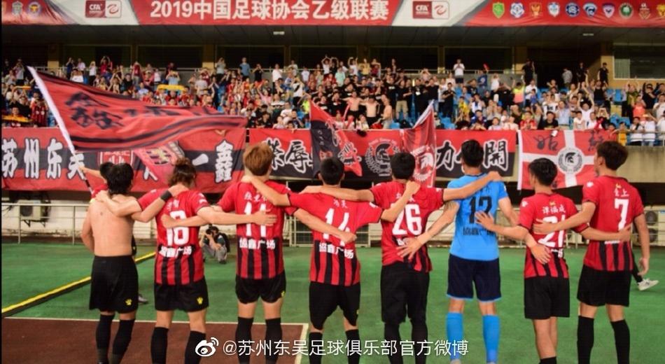 苏州东吴足球俱笑部官方微博 图