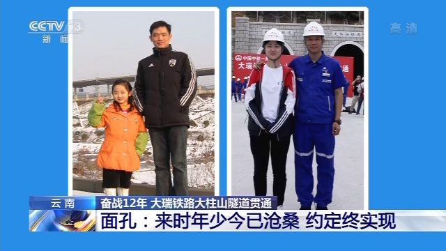 项目经理姜栋。他从开工坚守到现在。这是他与女儿的两张合影。