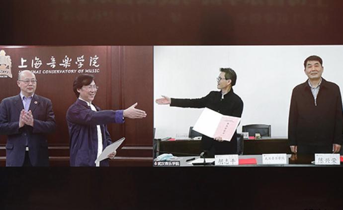 """就業創業""""一幫一"""",上海音樂學院和武漢音樂學院簽約了"""