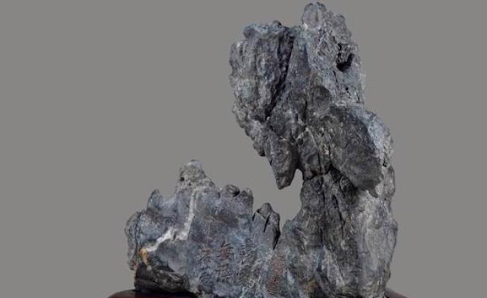 現場|上博疫后首展:聚焦供石畫石里的文人心跡