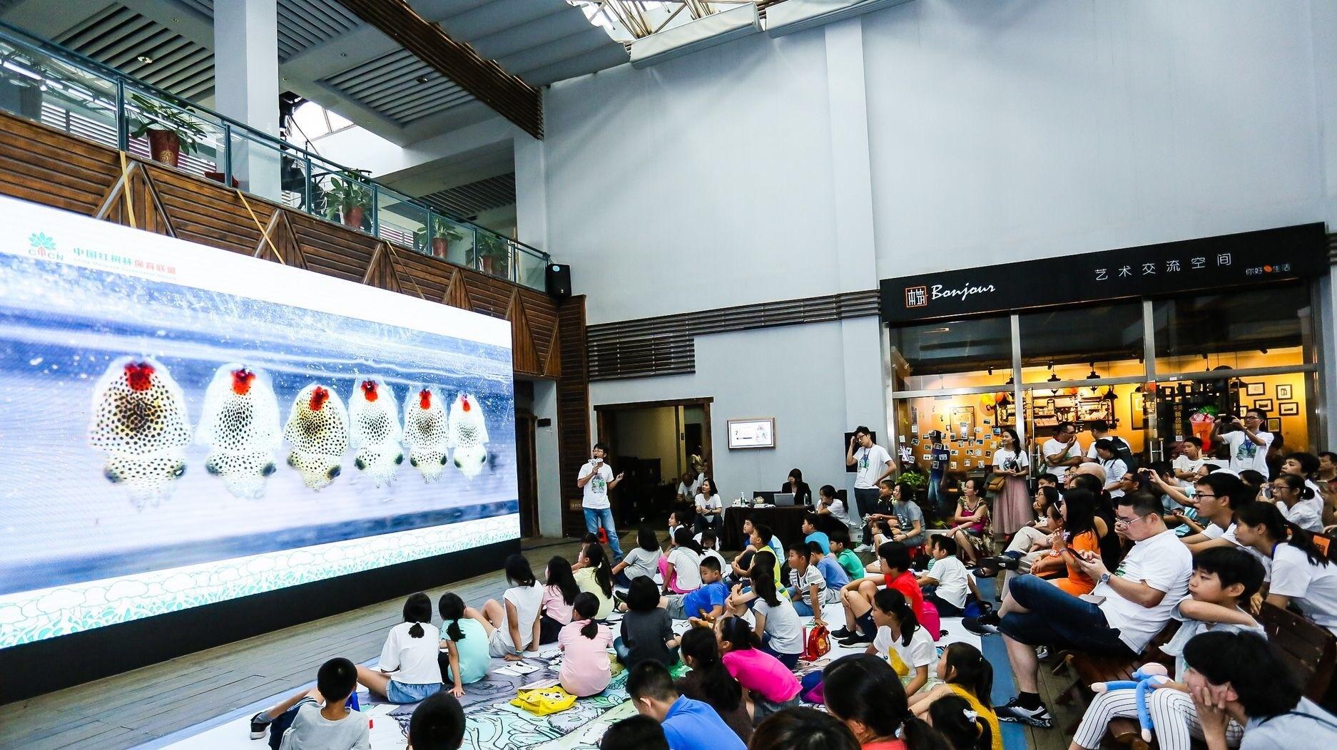 由中国红树林保育联盟举办的生物多样性嘉年华活动。