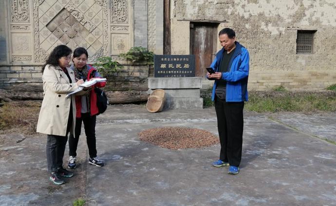 陜西首次開展秦嶺文化遺產資源調查