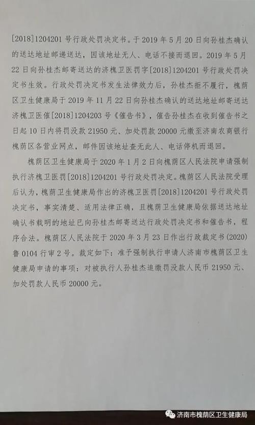 砂輪警示圖片05C8D98EC-589