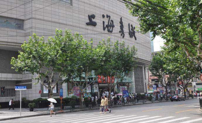 視頻直播丨新華書店的故事:從革命圣地延安到今日網紅書店