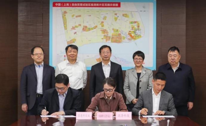 臨港新片區集中簽約人工智能等3個產業項目,總投資79億元