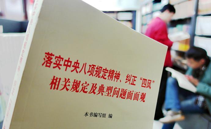 陜西榆林數名干部接受企業安排游少林寺、龍門石窟被通報