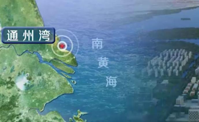 何建華專欄:國家戰略新平臺 東方大港通州灣