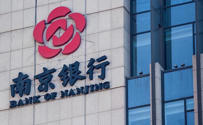 南京銀行一季度凈利潤增長近13%,不良貸款率0.89%