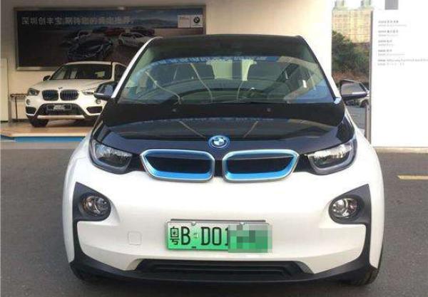 深圳放宽新能源车牌申请条件。