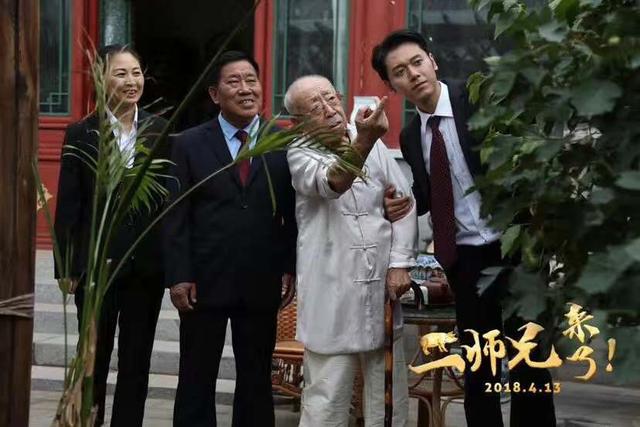 刘江最后一部电影《二师兄来了》剧照。 本文图片 北京日报客户端