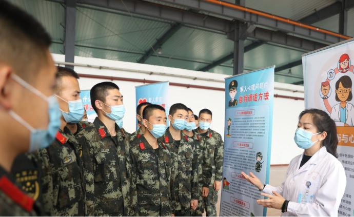 心理工作進基層:五一前夕他們來到武警重慶市總隊船艇支隊