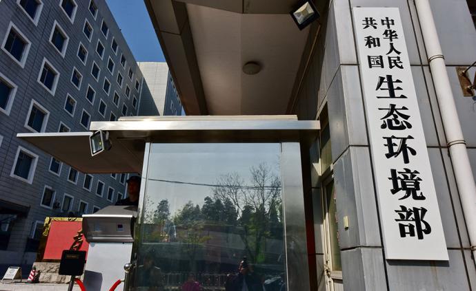 中國生態環境保護吉祥物面向公眾公開投票