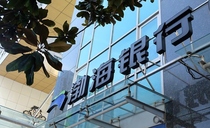 一級交易商新名單:渤海銀行等四家新進,大連銀行等四家出局