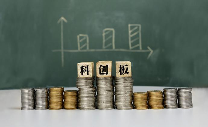 四大關鍵詞縱覽科創板年報,去年凈利潤合計同比增長25%