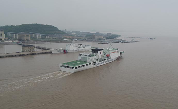東海伏季休漁明日開始,海警執法艦艇拔錨前往預定海域