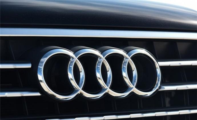 因啟動發動機存隱患,39萬輛進口和國產奧迪汽車將被召回