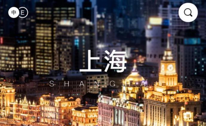 小程序、短視頻……深度了解上海老建筑,你可以這樣玩