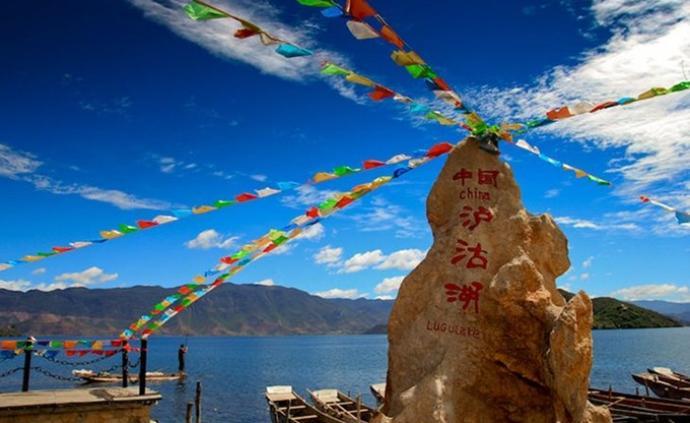 5月2日瀘沽湖景區已達最大承載量,現已關閉景區售票