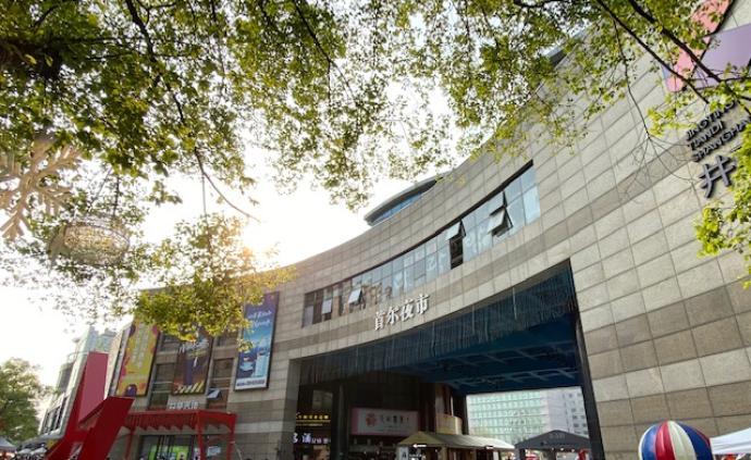 """五五購物節·全閔一起來   """"韓國街""""首爾夜市強勢回歸"""