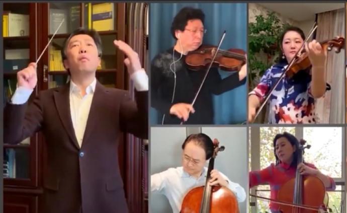 央視熱評丨從云合奏《紅旗頌》中感受中華民族的精氣神