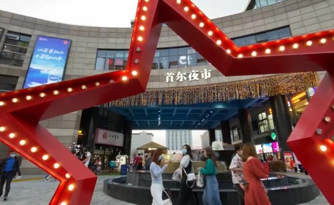 """上海""""韓國街""""首爾夜市,五一強勢回歸"""