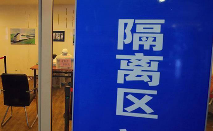 研究:相比居家隔離,中國式集中隔離可再減少37%新冠感染